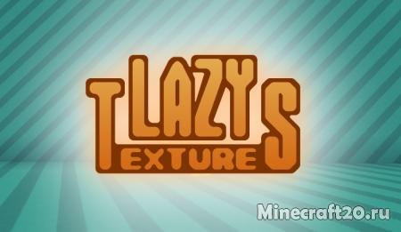 Ресурспак LazyTextures [1.12.2] [1.11.2]