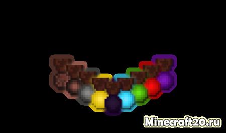 Мод Loyalty Medals [1.12.2] (Медали в Minecraft)