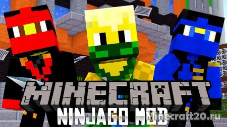 Мод Ninjago [1.12.2] (Стань ниндзя)