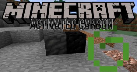 Мод Activated Carbon [1.12.2] (Активированный уголь)