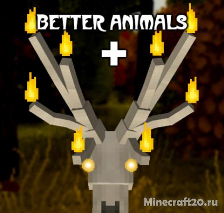 Мод Better Animals Plus [1.12.2] (Новые животные)