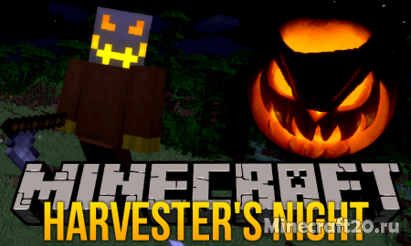 Мод Harvester's Night [1.12.2] (Босс Харвестер)
