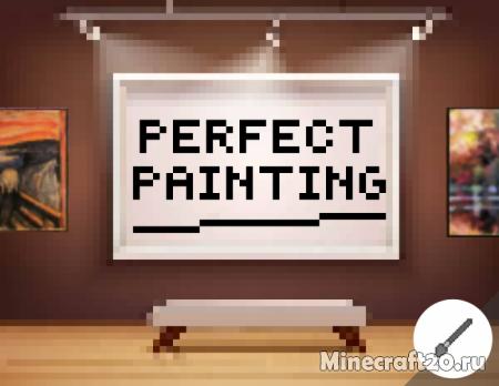 Ресурспак Perfect Painting [1.13.1] [1.12.2]