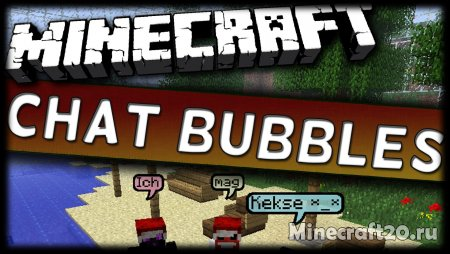 Мод Chat Bubbles 1.14.2/1.13.2 (Игровой чат)