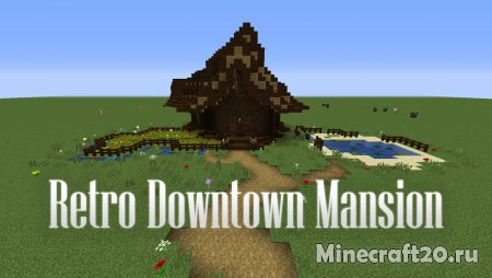 Карта Retro Downtown Mansion 1.13.2 (Постройка)