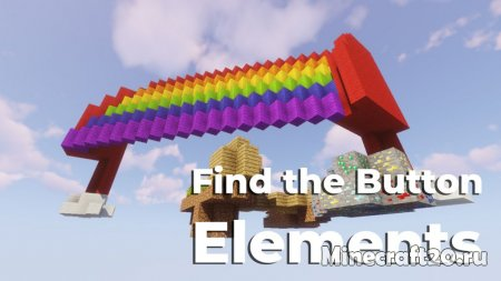 Карта Find the Button: Elements 1.13.2 (Найти кнопку)