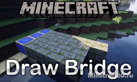 Мод Draw Bridge 1.16.5/1.15.2 (Автоматическая постройка мостов)