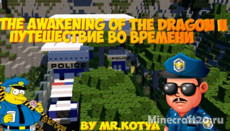 Карта The Awakening of the Dragon II (TAD II) 1.12.2 (На прохождение)