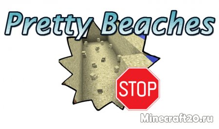 Мод Pretty Beaches 1.15.1/1.14.4 (Физика воды)