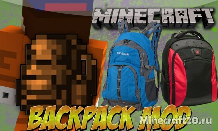 Мод Useful Backpacks 1.15.1/1.14.4 (Рюкзаки для игры)