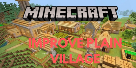 Датапак Improved Plains Village Structures 1.14.4/1.14 (Новые деревни)