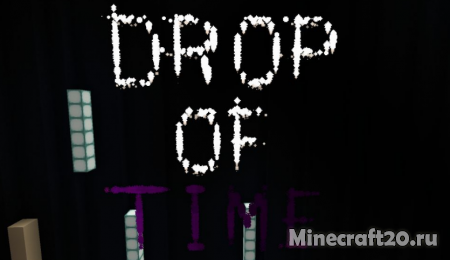 Карта Drop of Time 1.12.2 (Паркур)