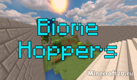 Карта Biome Hoppers Map 1.13.2 (Паркур)