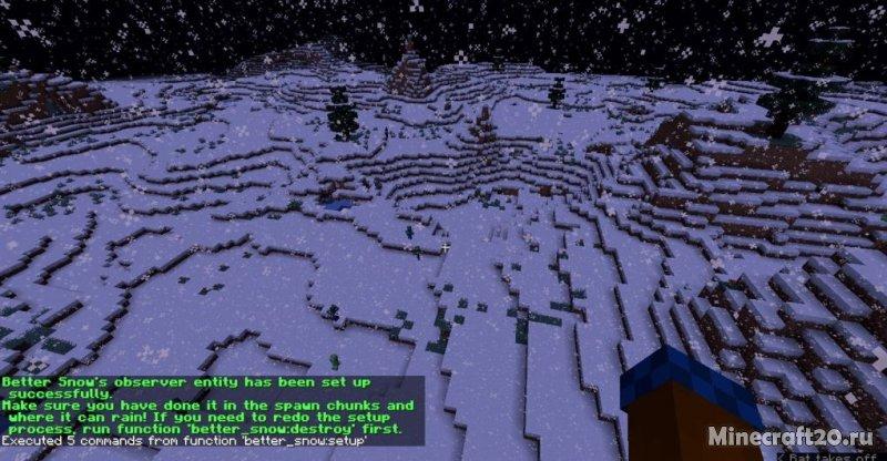 как сделать чтобы шел снег в майнкрафте #9