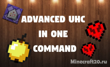Командный блок Advanced UHC 1.12.2/1.11.2 (Супер-хардкор)