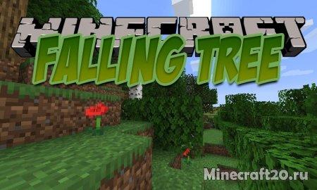 Перейти в новость Мод Falling Tree 1.16.5/1.15.2 (Быстрая вырубка дерева)