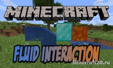 Мод Fluid Interactions 1.14.4/1.14.2 (Вода + Лава = Алмаз!?)