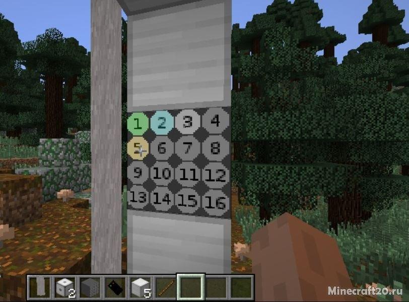 мод на лифт в майнкрафт 1.2.5 #6