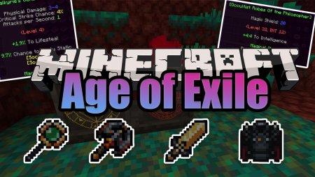 Перейти в новость Мод Age of Exile 1.16.5/1.16.2 (Приключения, ролевая игра, мародерство)