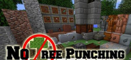 Мод No Tree Punching 1.16.5/1.15.2 (Реалистичный Майнкрафт)