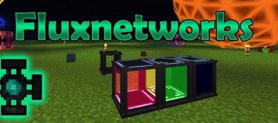 Перейти в новость Мод Flux Networks 1.16.5/1.15.2 (Беспроводная энергия)