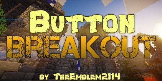 Перейти в новость Карта Button Breakout 1.16.5/1.15.2 (Паркур, головоломки, тайники)