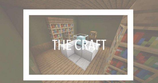 Карта The Craft 1.16.5 (Головоломка)